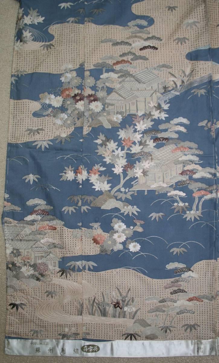 ◆高級手縫い仕立付◆ 横塚先生と将雪英◆汕頭手刺繍訪問着◆_画像4