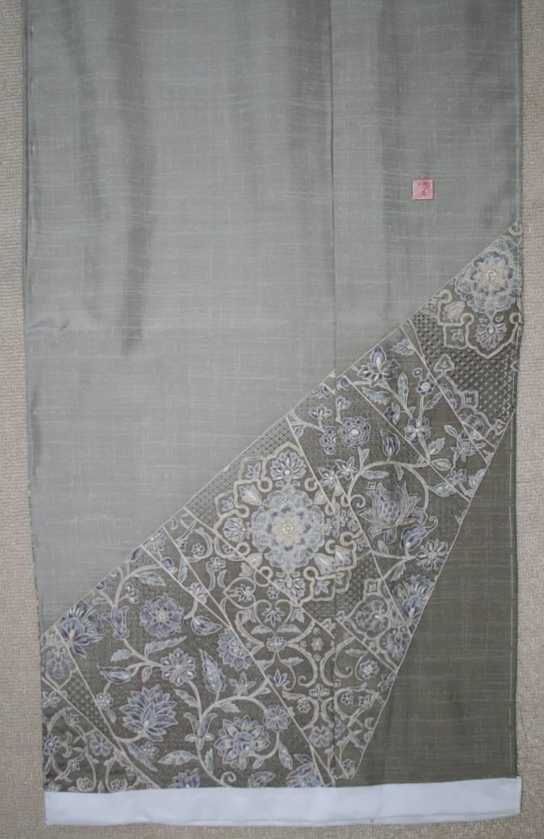 ◆高級お誂えお仕立付き◆ 横塚賢治◆特別手刺繍紬訪問着◆H046_画像7