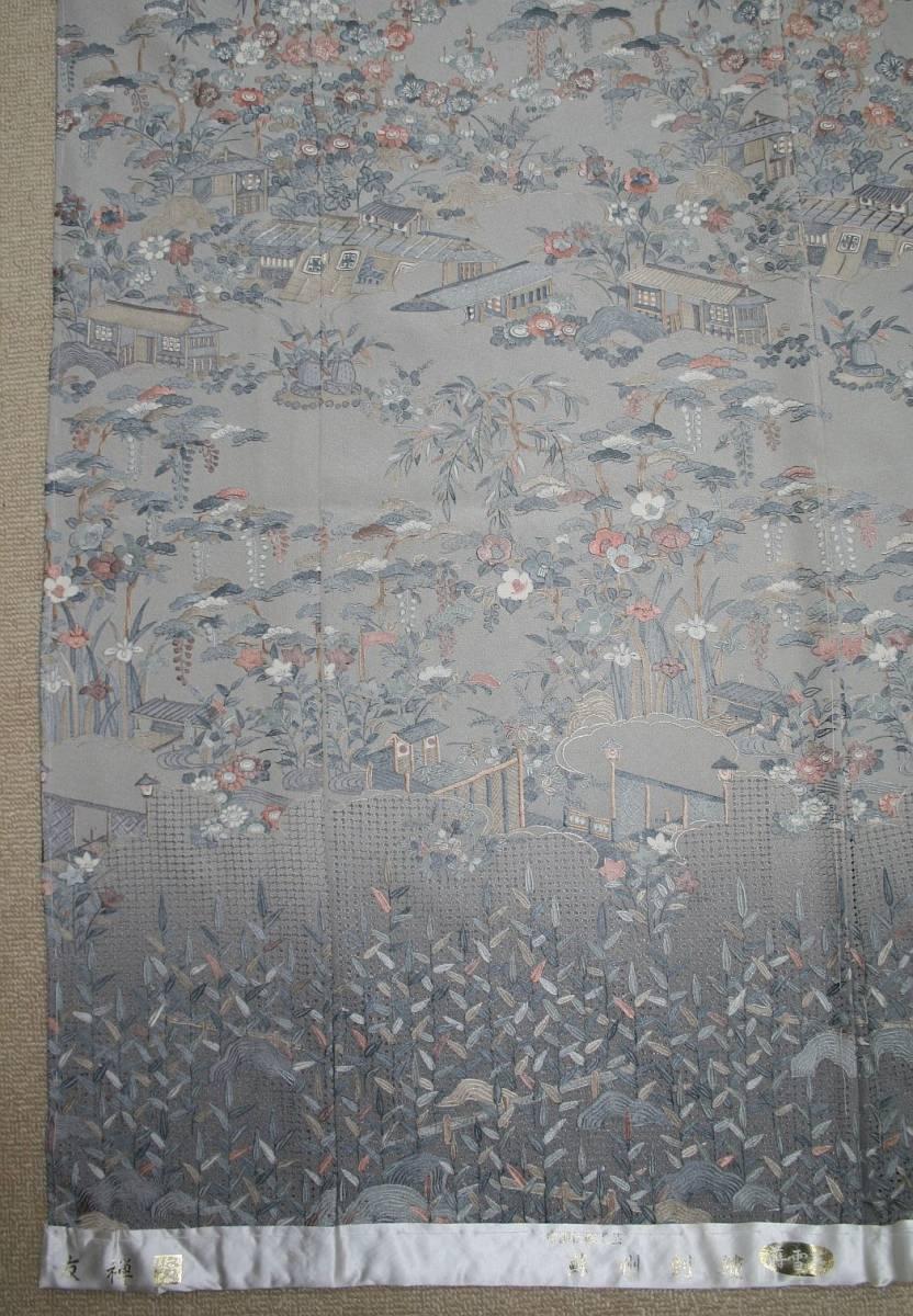 ◆高級手縫い仕立付◆伝統工芸士 横塚先生と将雪英◆汕頭手刺繍訪問着◆茶や辻_画像4