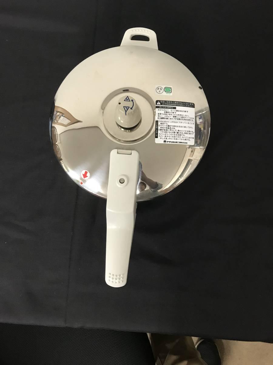 アサヒ軽金属工業 圧力鍋 IH対応 活力なべ 5.5L SW型 中古_画像2
