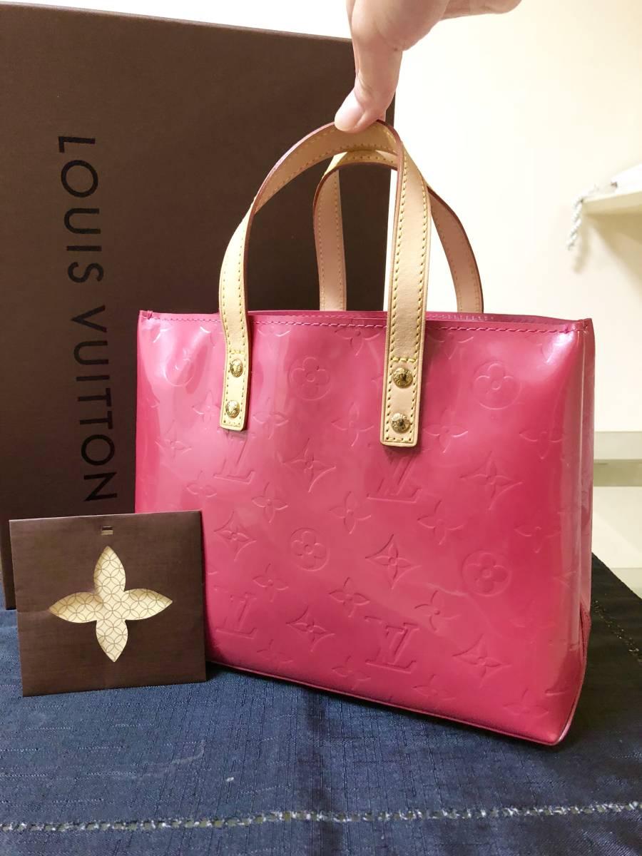◆ 新品 未使用 ◆箱付き! ルイヴィトン LOUIS VUITTON ヴェルニ ライン リードPM ピンク バッグ
