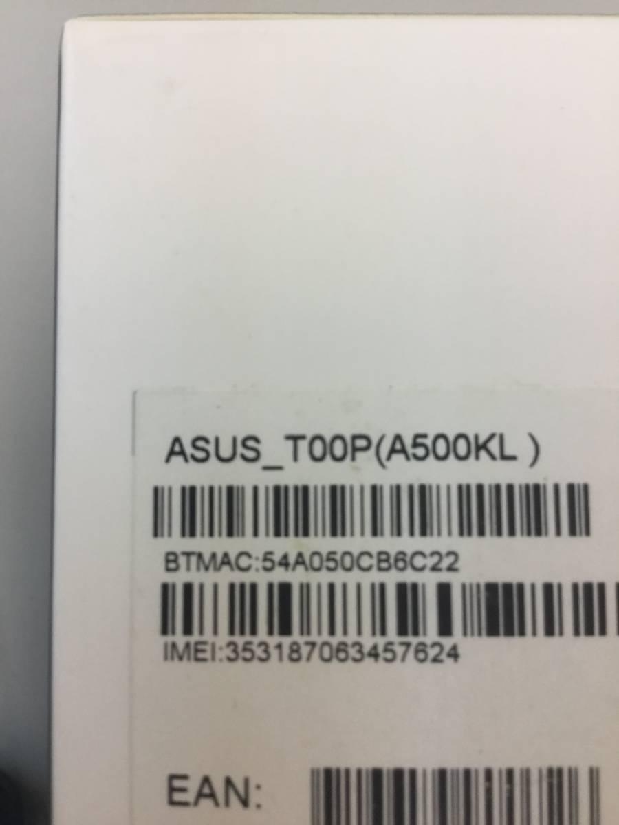 ASUS Zenfone 5 LTE A500KL_画像5
