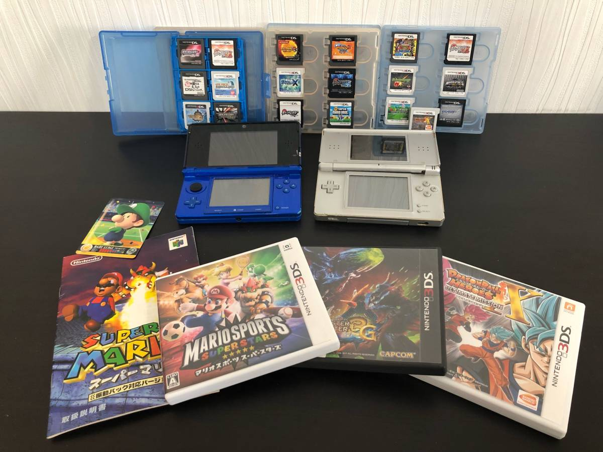 【16】3DS DS ゲーム ソフト CTR-001 / USG-001 ポケットモンスター ドラゴンボール マリオ まとめて セット ◆J-01