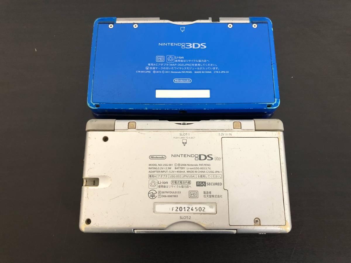 【16】3DS DS ゲーム ソフト CTR-001 / USG-001 ポケットモンスター ドラゴンボール マリオ まとめて セット ◆J-01_画像7