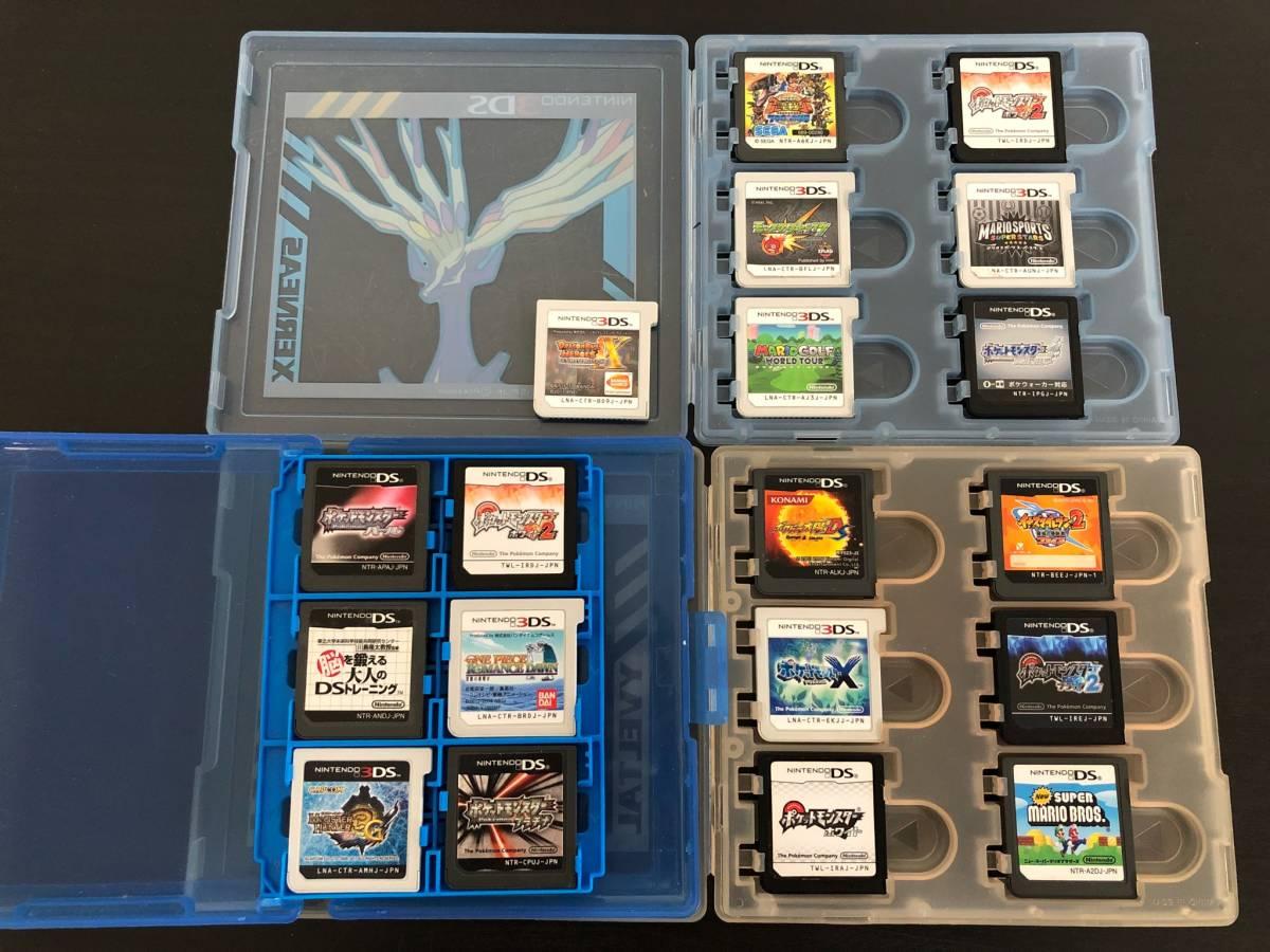 【16】3DS DS ゲーム ソフト CTR-001 / USG-001 ポケットモンスター ドラゴンボール マリオ まとめて セット ◆J-01_画像3