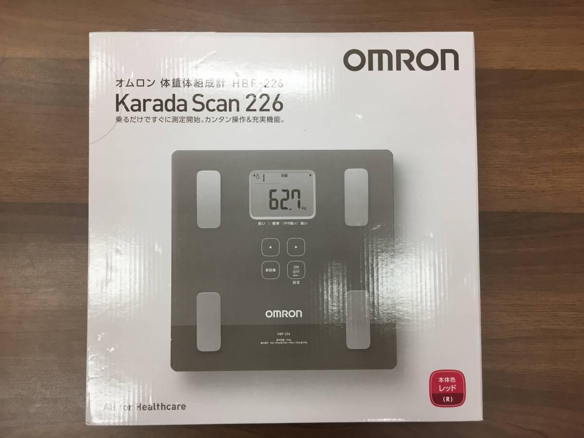 【15516】新品・未使用 オムロン 体重体組成計 HBF-226 レッド