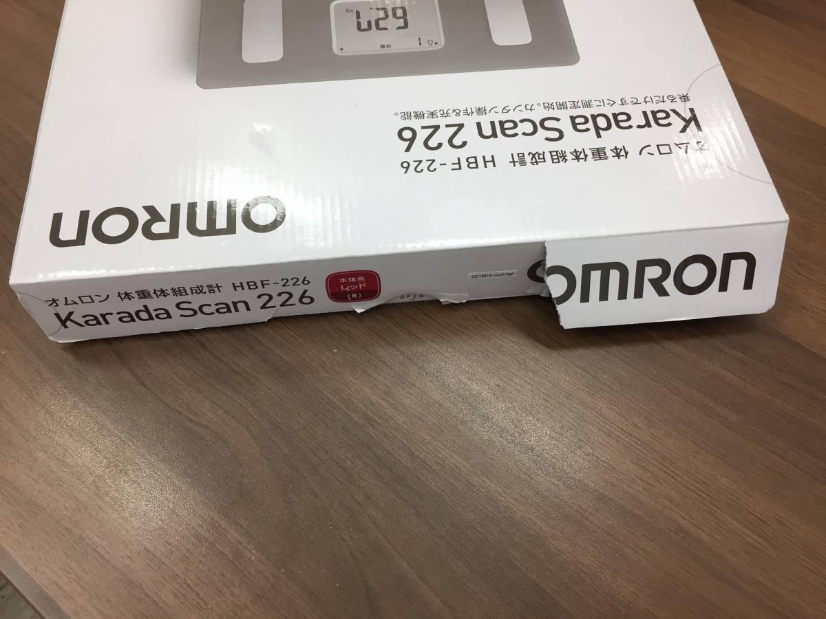 【15516】新品・未使用 オムロン 体重体組成計 HBF-226 レッド_画像3