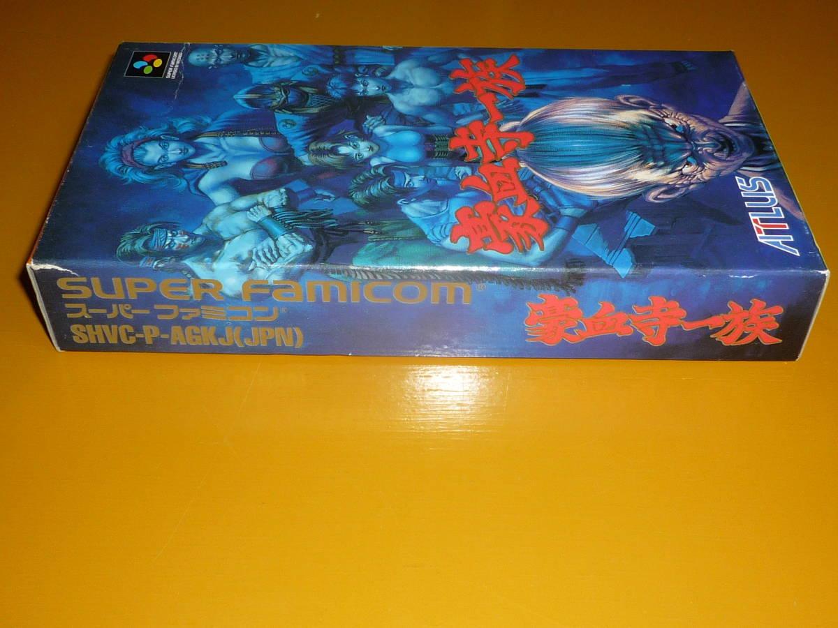 【509】 スーパーファミコン 中古 ケース有・説明書有:動作確認済み: 豪血寺一族_画像3