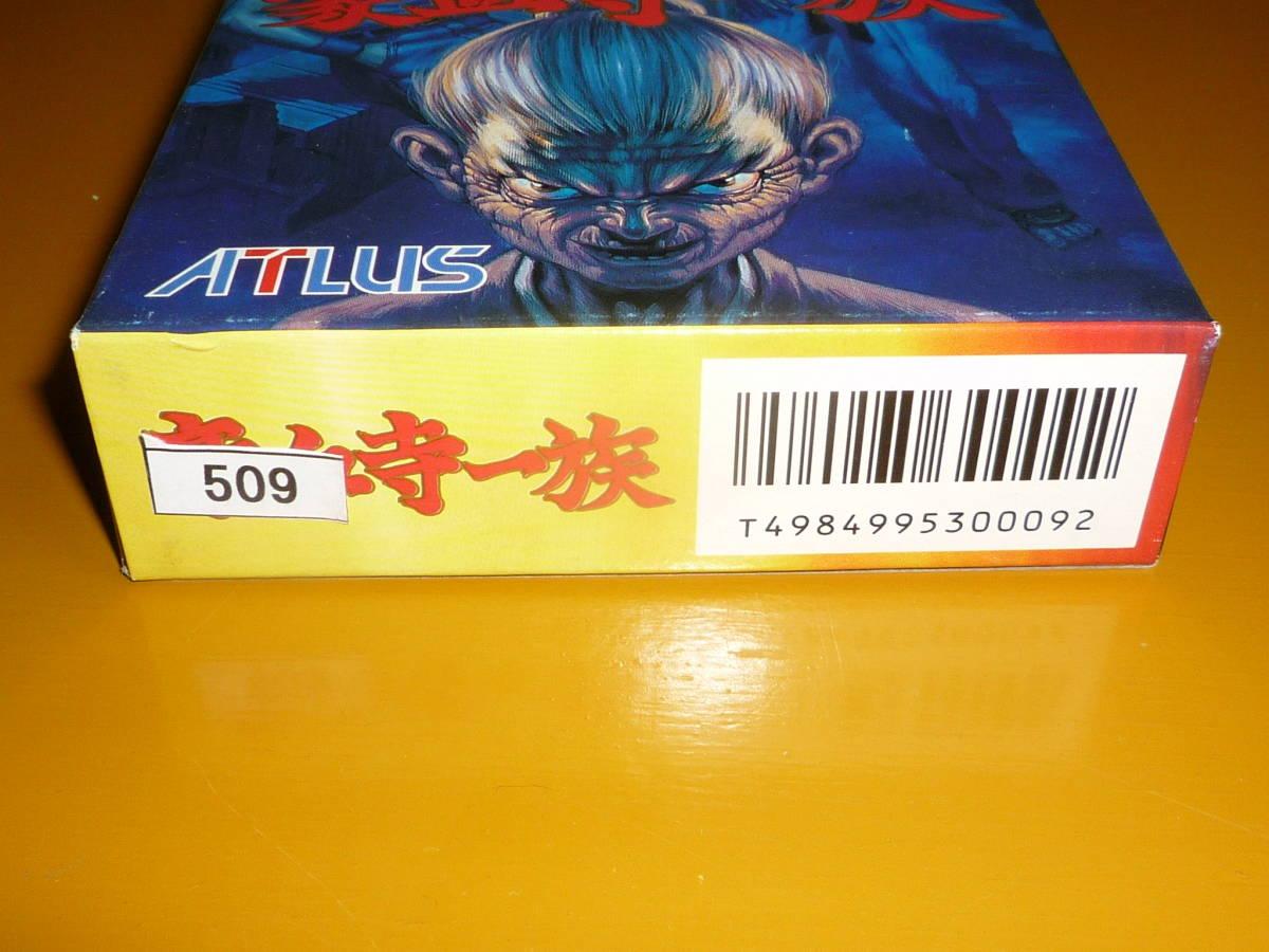 【509】 スーパーファミコン 中古 ケース有・説明書有:動作確認済み: 豪血寺一族_画像2