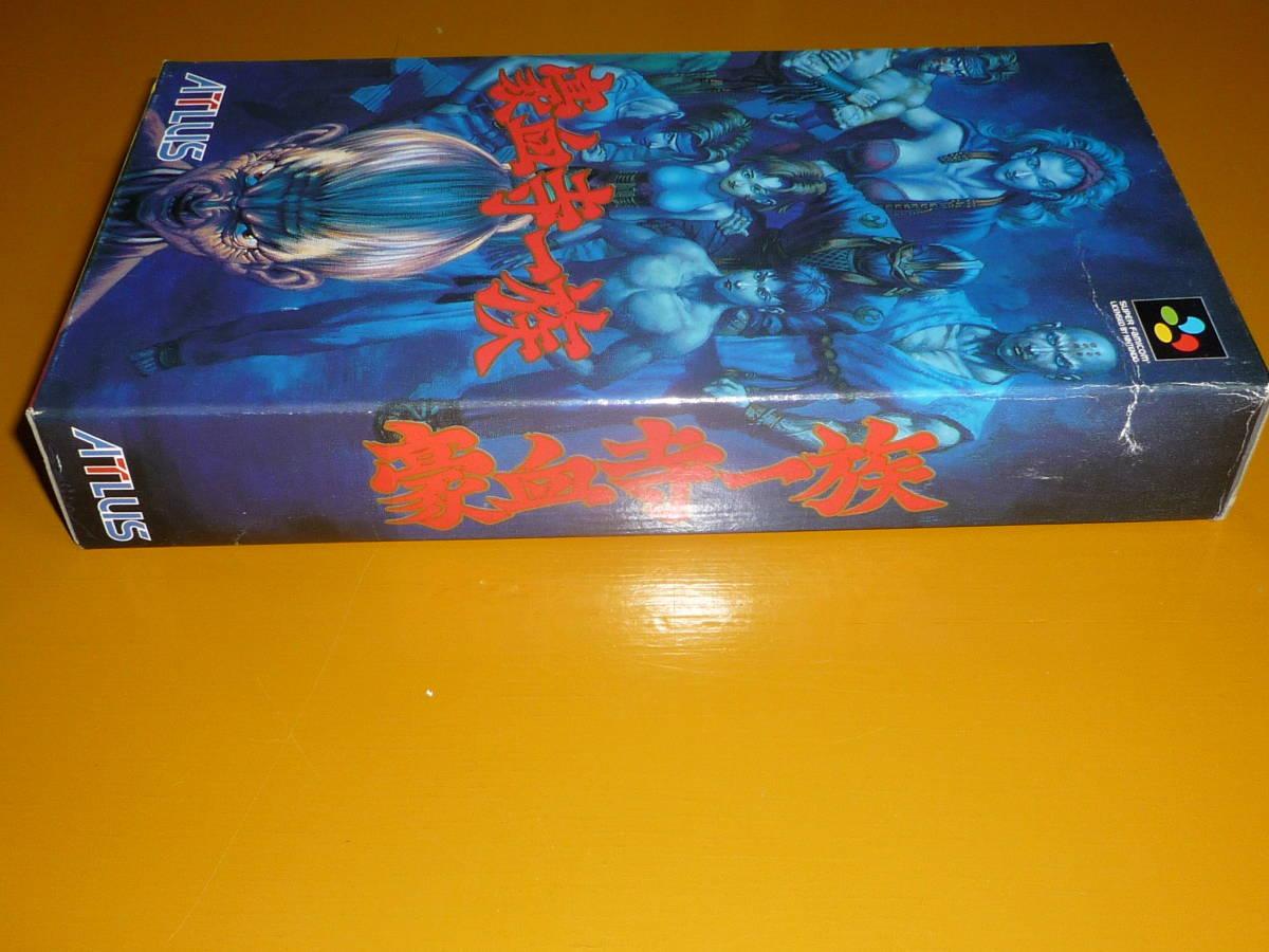 【509】 スーパーファミコン 中古 ケース有・説明書有:動作確認済み: 豪血寺一族_画像5