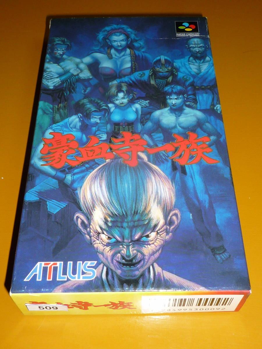 【509】 スーパーファミコン 中古 ケース有・説明書有:動作確認済み: 豪血寺一族
