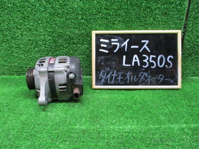 オルタネーター 27060-B2150  KF-VE CVT ミライース DBA-LA350S_画像1