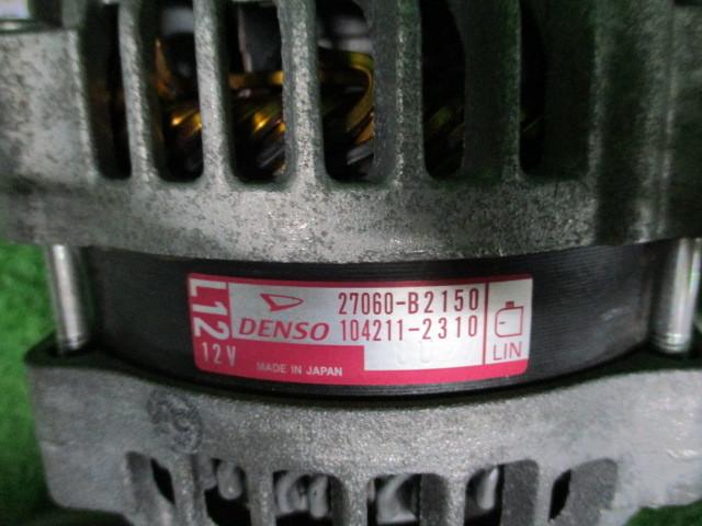 オルタネーター 27060-B2150  KF-VE CVT ミライース DBA-LA350S_画像5