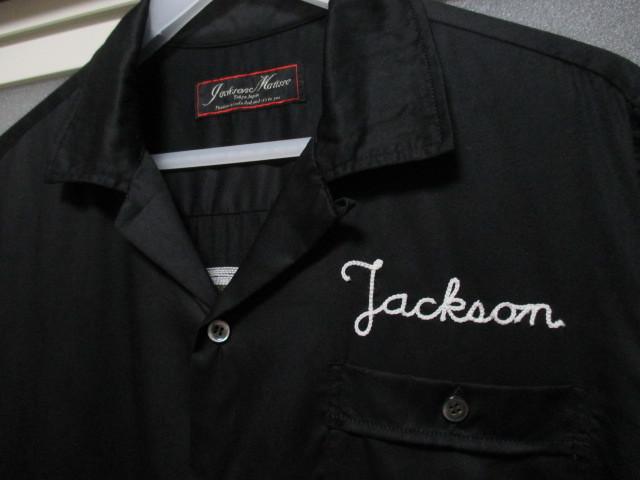 JACKSON MATISSE ボーリングシャツ チェーンステッチ刺繍 オールドヴィンテージスタイル ボウリング ボーラー ROCKABILLY 1950'S_画像5