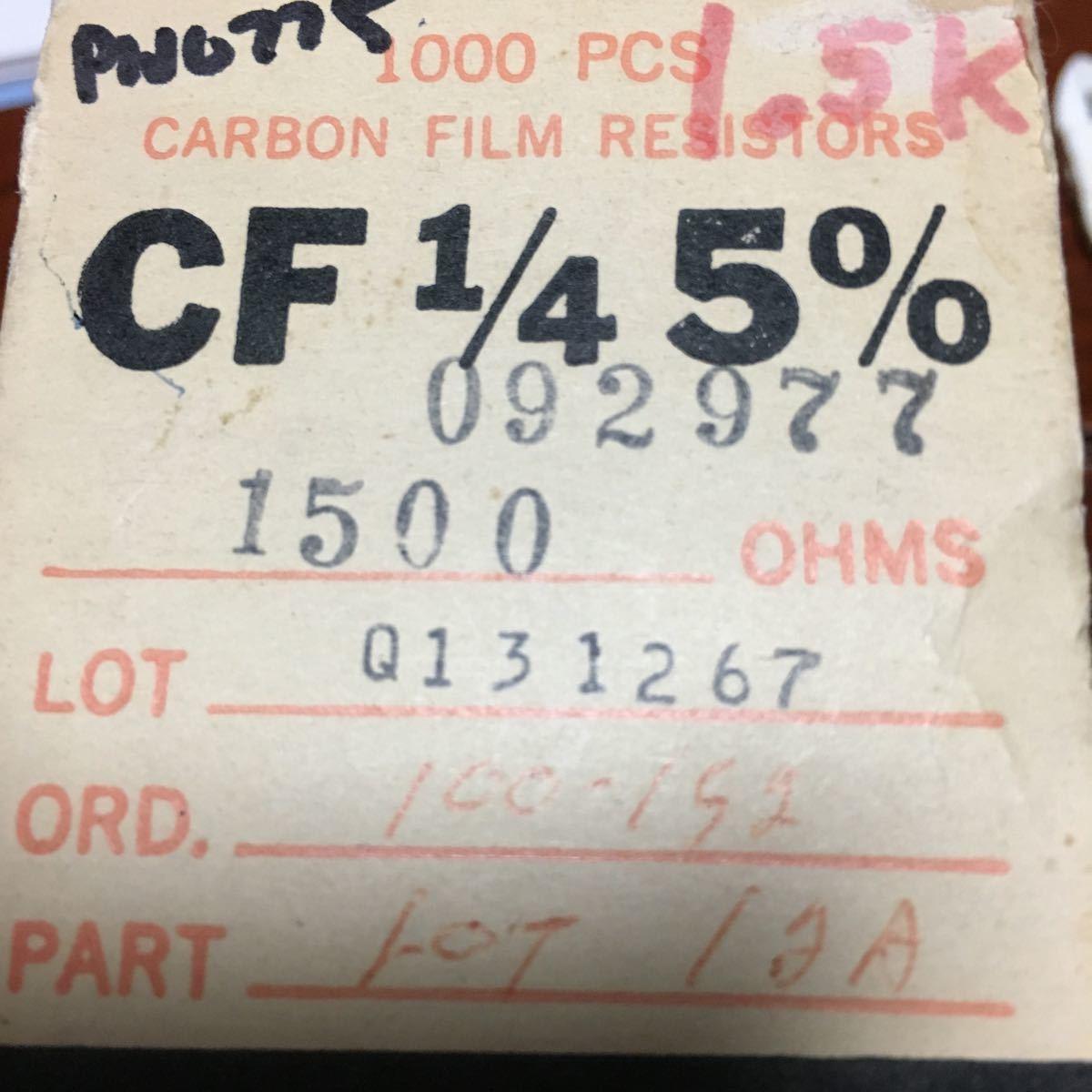 AIRCO CF1/4 1.5kオーム 50本_画像1