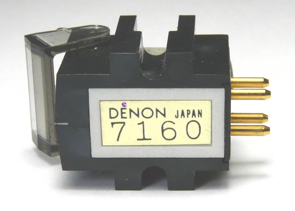 ⑤ DENON デノン DL-55Ⅱにaudio-technica オーディオテクニカ AT-OC9/Ⅲのボロンカンチレバーを移植した補修品_画像4