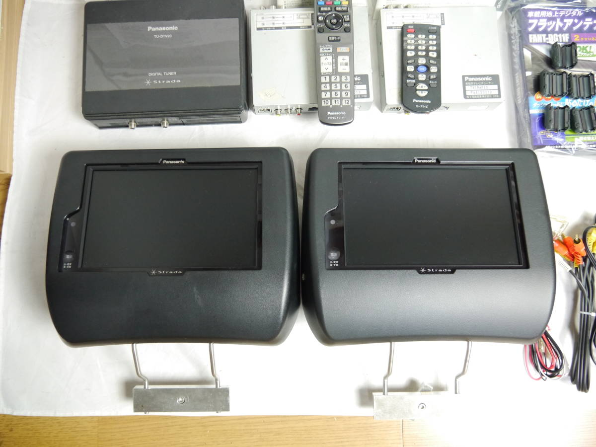 メルセデス ベンツ W221 Sクラス 純正 オプション ヘッドレストモニター 左右 ストラーダ 9インチ 地デジ付 リア モニター S-CLASS _画像2
