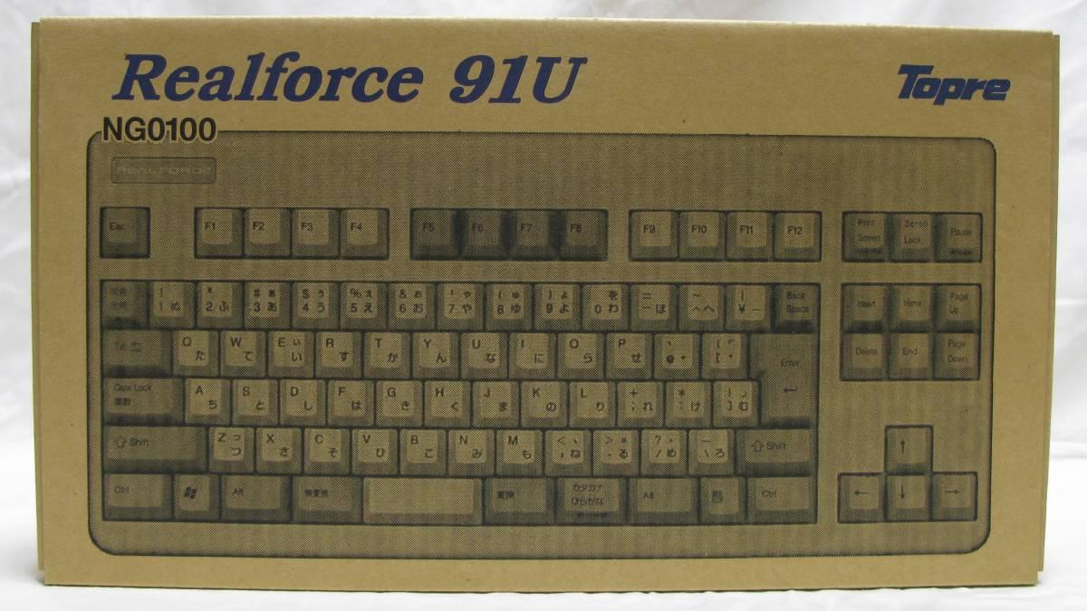 東プレ Realforce 91U NG0100