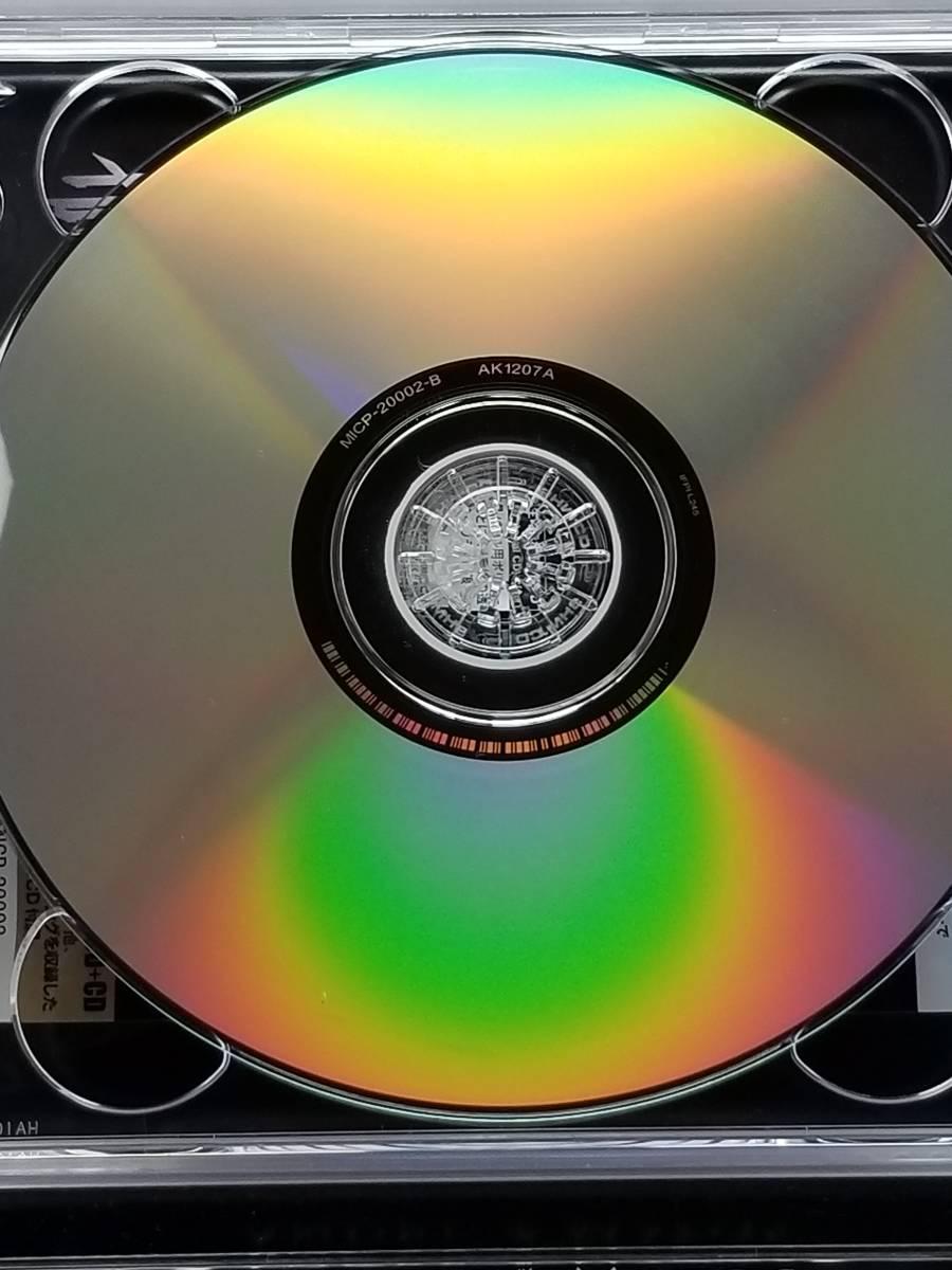【2枚組】ANDRE MATOS/THE TURN OF THE LIGHTS/アンドレ・マトス/ザ・ターン・オブ・ザ・ライツ/国内盤CD/帯付/ANGRA_画像4