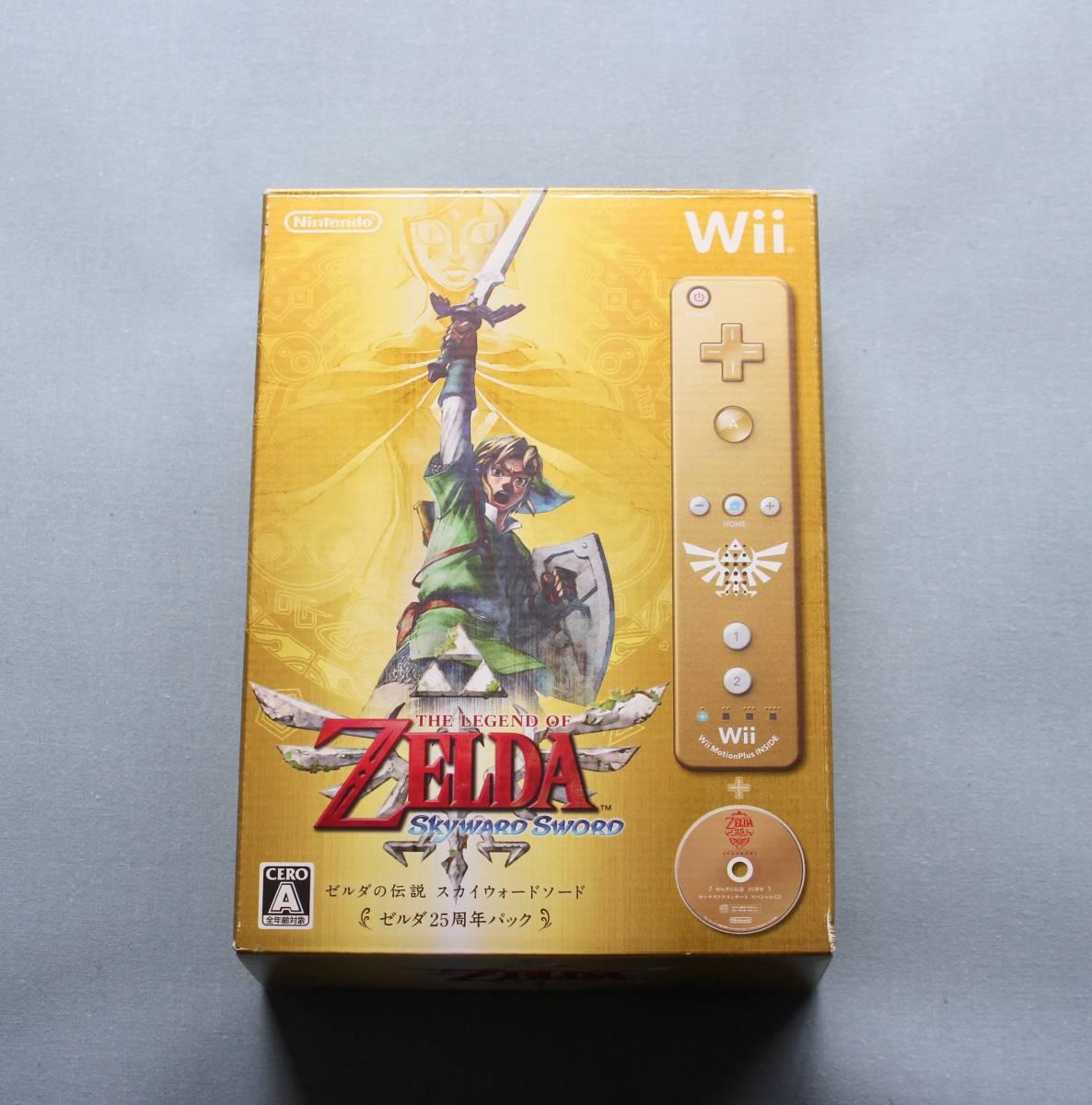 送料込み ゼルダの伝説スカイウォードソード 25周年パックWiiリモコンプラス ゴールド Nintendo ZELDA Skyward Sword