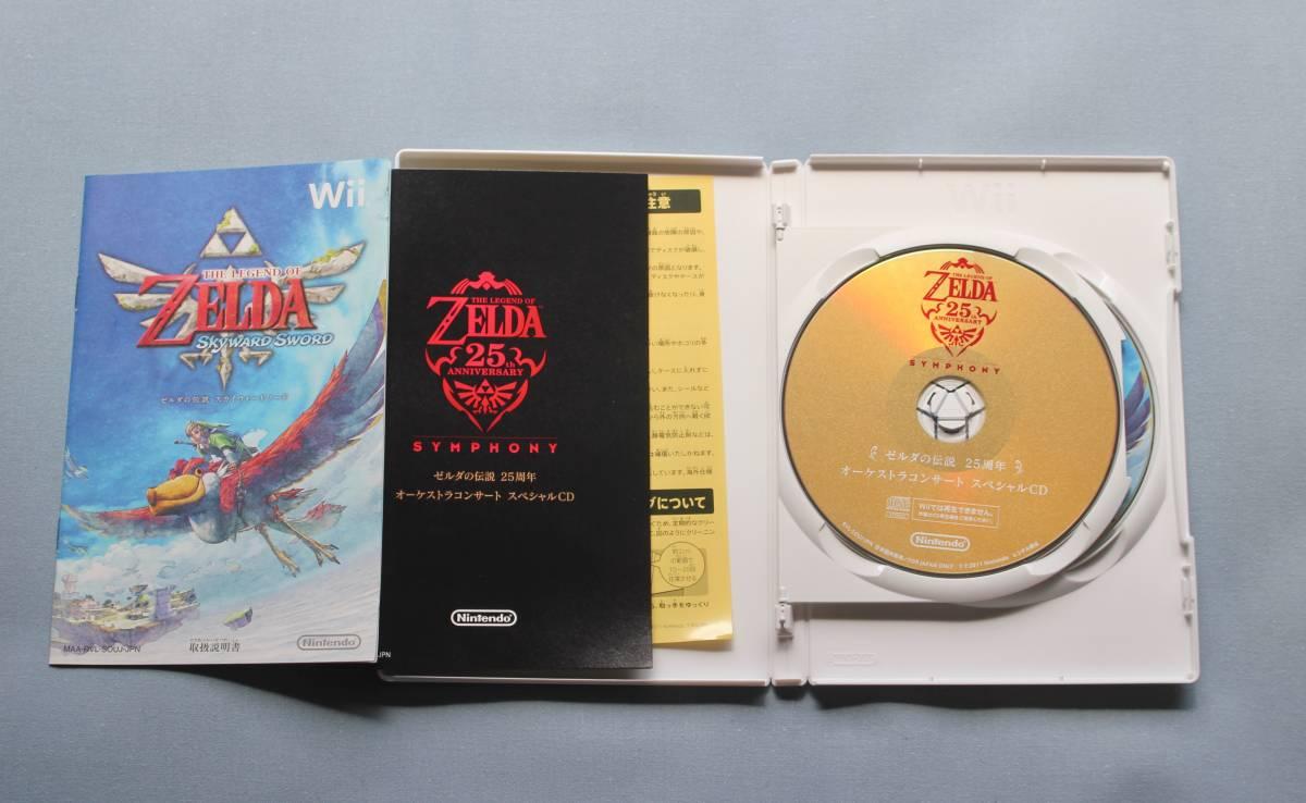 送料込み ゼルダの伝説スカイウォードソード 25周年パックWiiリモコンプラス ゴールド Nintendo ZELDA Skyward Sword_画像5
