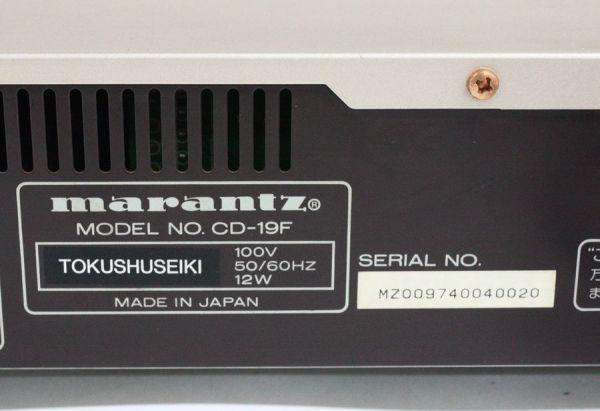 ◇ Marantz CDプレーヤー CD-19F マランツ 【ジャンク】 ◇MHD6924_画像7
