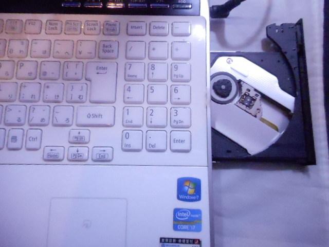 高速i7+超高速新品SSD1TB☆メモリ8GB★NEC Lavie LL850DS6W★Win10最新版☆ホワイト/Office2019/ブルーレイ【7日間保障/送料無料】_画像6