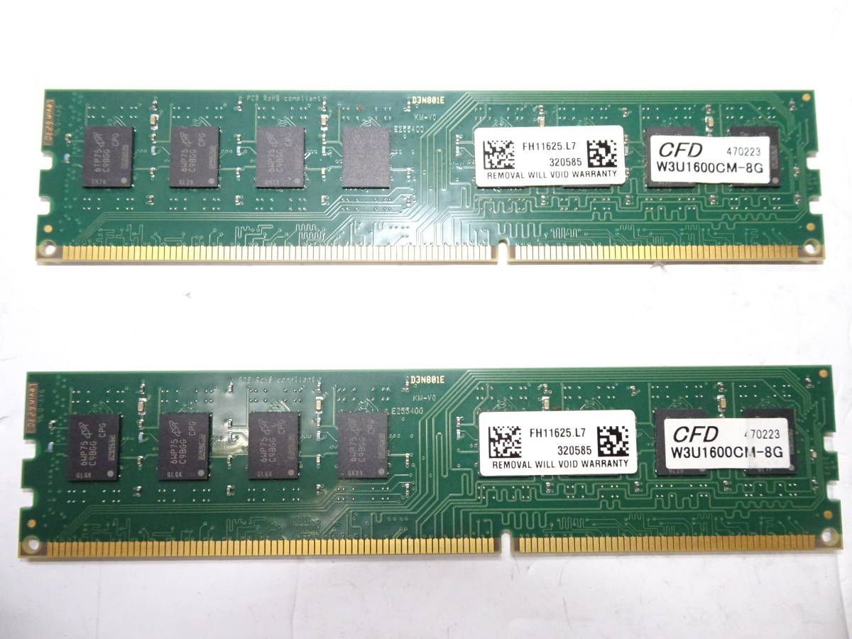 極美品 Crucial デスクトップPC用 メモリー DDR3-1600 PC3-12800 1枚8GB×2枚組 合計16GB 動作検証済_画像5