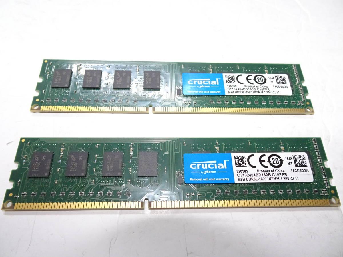 極美品 Crucial デスクトップPC用 メモリー DDR3-1600 PC3-12800 1枚8GB×2枚組 合計16GB 動作検証済_画像6