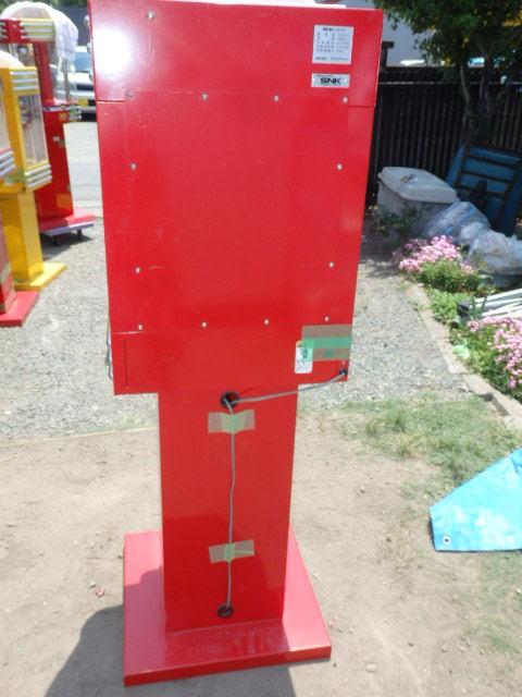42/SNK筐体 中古/ネオミニ/UFOキャッチャー/赤/レッド/中古/neo mini クレーンゲーム/高さ約155cm_画像4