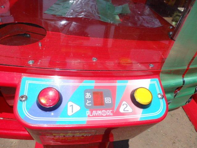 46/SNK筐体 中古/ネオミニ/UFOキャッチャー/赤/レッド/中古/neo mini クレーンゲーム/高さ約155cm_画像5