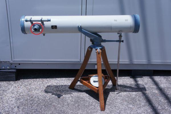 B1186サ着S】NISHIMURA FACTORY 西村製作所 ニシムラ 反射鏡筒+三脚 天体望遠鏡 西村氏サイン