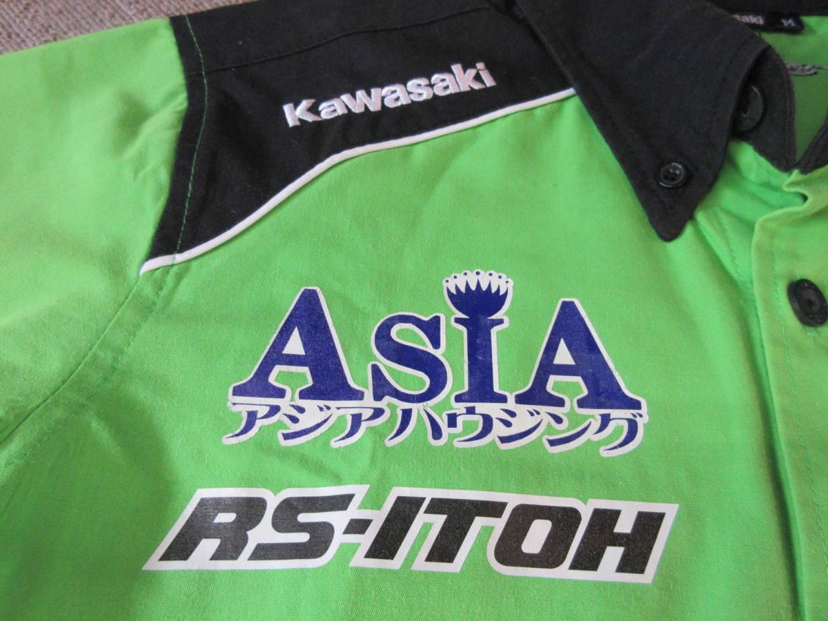 kawasaki RSタイチxRSイトウ チームシャツ M ASIA レーシング バイクウェア サーキット 8耐 レーサー 半袖 二輪_画像7