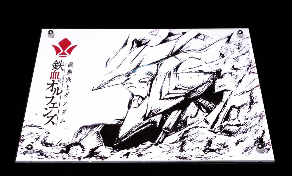 1/100 TV ASW-G-08 ガンダム・バルバトスルプス 鉄血のオルフェンズ 徹底改修塗装済完成品_画像3