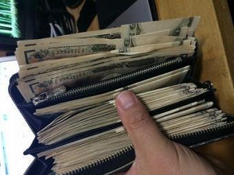 最初の二日間で利益が出なければ全額返金+投資金返金+迷惑料5万円!たった二日間で104万円の配当金を得た誰でも楽に稼げる極秘の情報