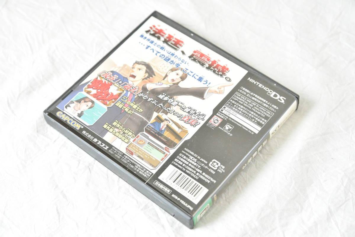 DS/逆転裁判3 NEW Best Price!2000/112_画像4