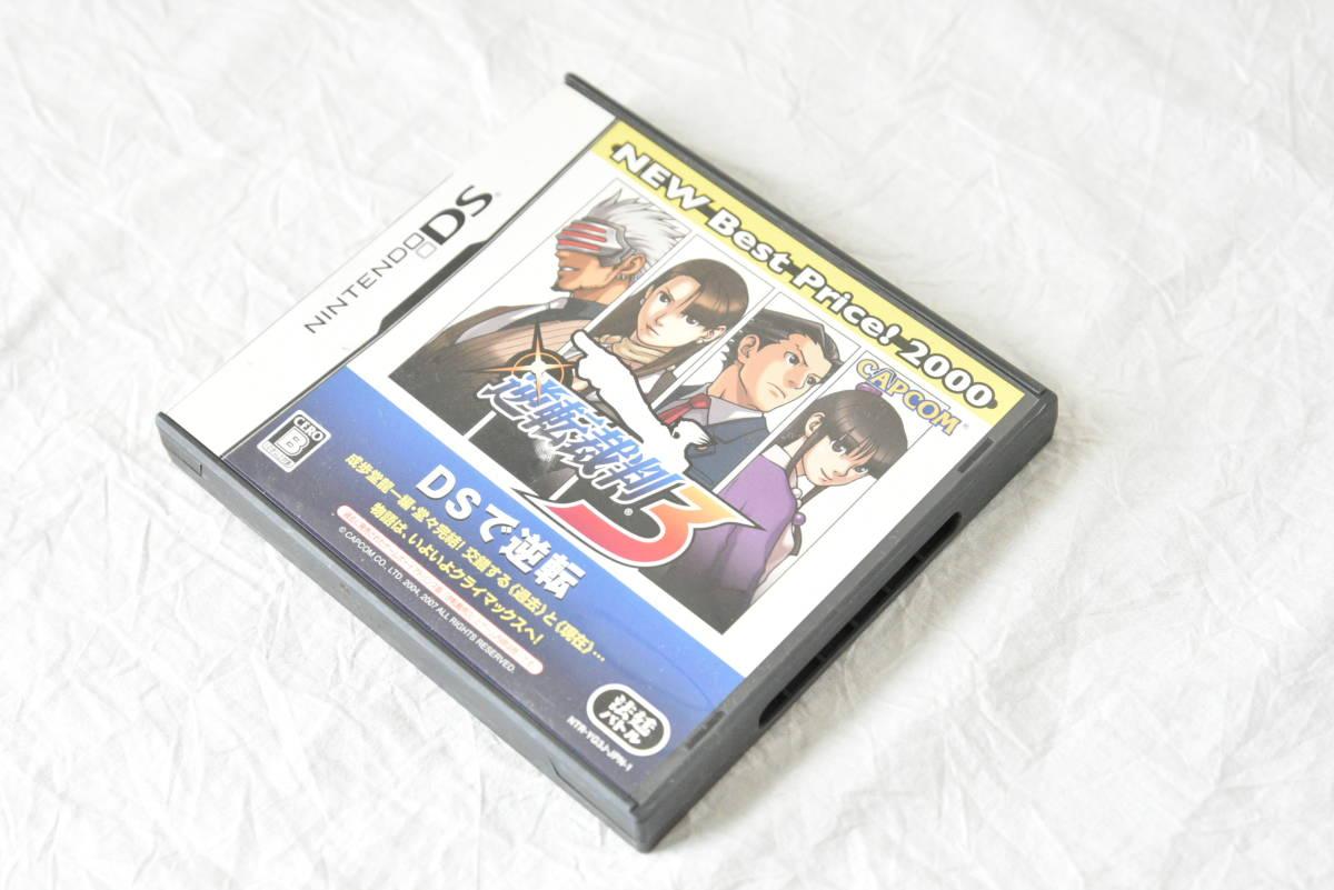 DS/逆転裁判3 NEW Best Price!2000/112_画像1