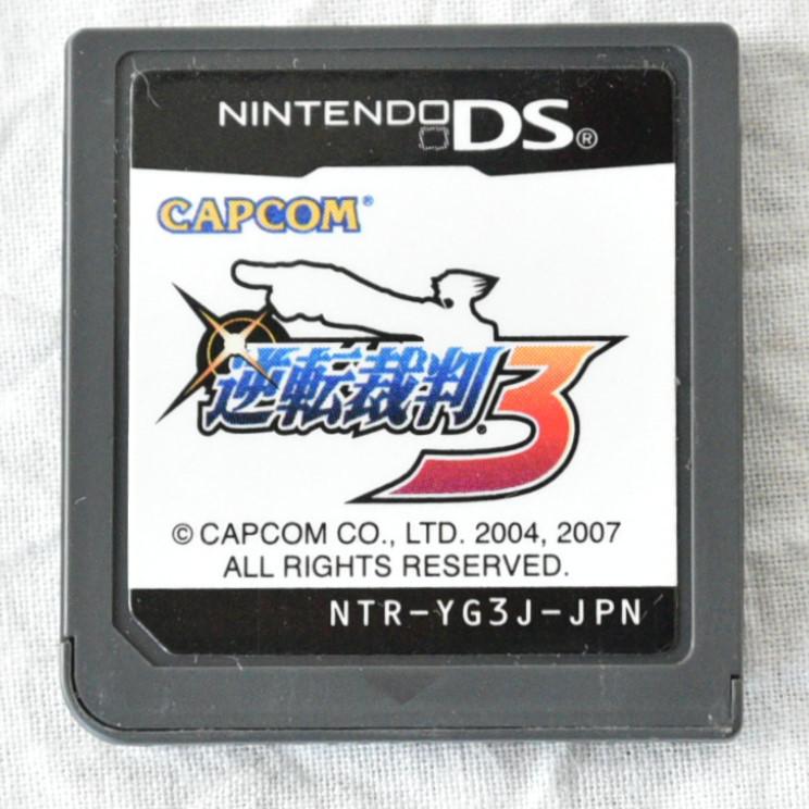 DS/逆転裁判3 NEW Best Price!2000/112_画像3