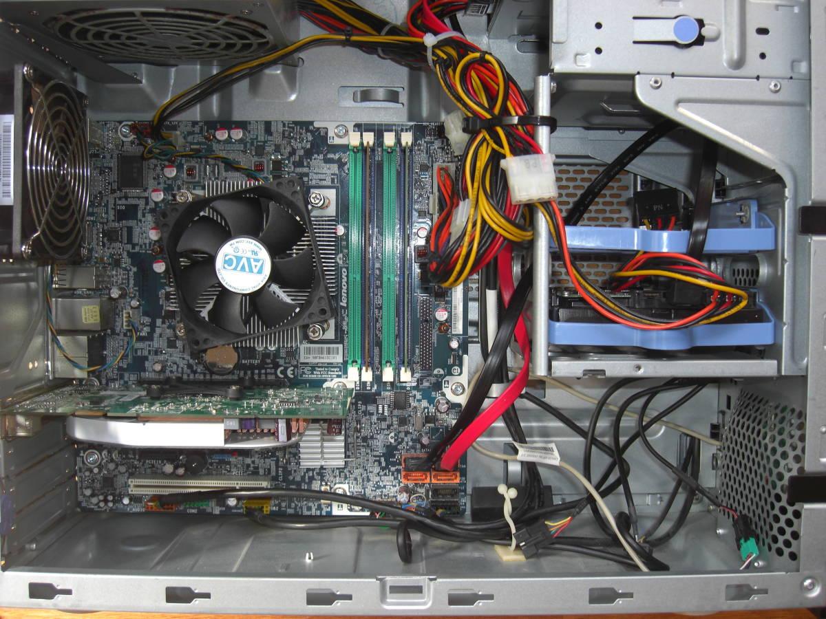 ジャンク・自作PC・I5・750・HDD・OS・WIN・10・P・認証なし【動作確認済み】_画像3