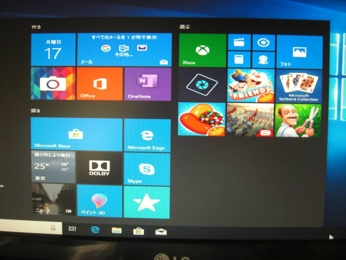 ジャンク・自作PC・I5・750・HDD・OS・WIN・10・P・認証なし【動作確認済み】_画像5