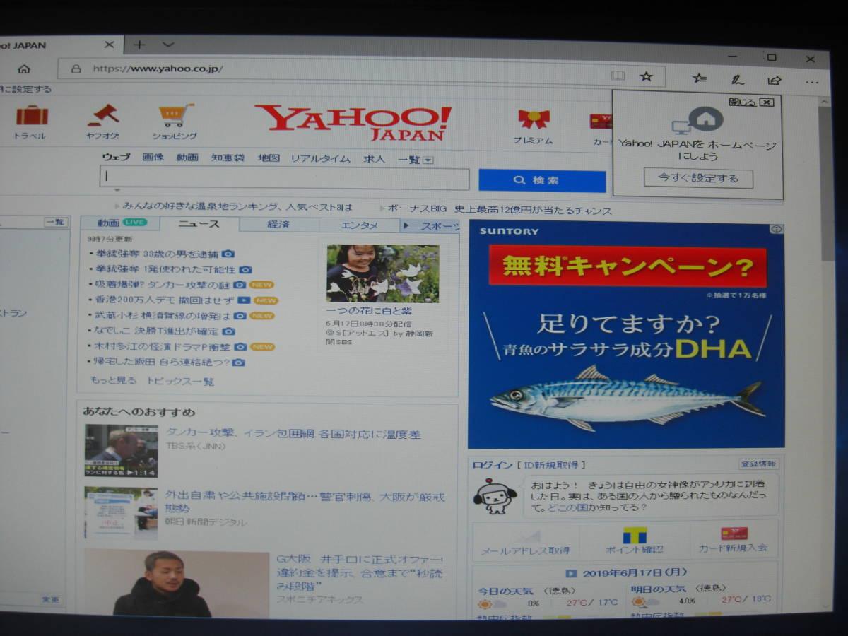 ジャンク・自作PC・I5・750・HDD・OS・WIN・10・P・認証なし【動作確認済み】_画像6