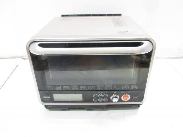 ★東芝 TOSHIBA 過熱水蒸気オーブンレンジ 石窯ドーム 30L レディッシュゴールド ER-HD300(N) 2010年製 A10530★
