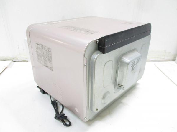 ★東芝 TOSHIBA 過熱水蒸気オーブンレンジ 石窯ドーム 30L レディッシュゴールド ER-HD300(N) 2010年製 A10530★_画像3