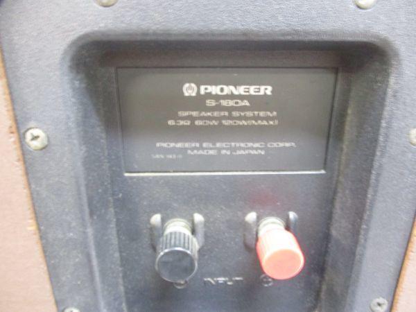 △ PIONEER パイオニア 3WAY スピーカー バスレフ ブックシェルフ型 ペア S-180A 41238△_画像9