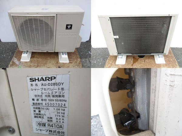 ○SHARP シャープ 高濃度プラズマクラスター搭載 ルームエアコン 2014年 2.8kw ~12畳 AY-D28SD 61815○_画像2