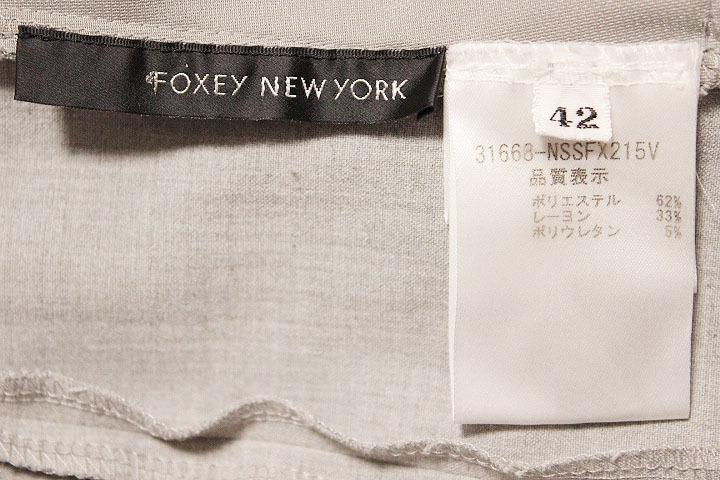 【1点限り 即決】美品 FOXEY NEW YORK フォクシーニューヨーク ブリリアント フリル プリーツ スカート 31668 ライトグレー size 42_画像7