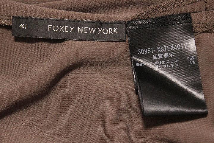 【即決】FOXEY NEW YORK フォクシーニューヨーク 七分袖 ストレッチ 絞りデザイン ワンピース 膝上丈 size 40 ブラウン 30957_画像5
