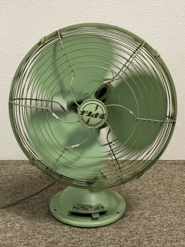 ナショナル 1952年製 レトロ扇風機 昭和レトロ ビンテージ家電 当時物 _画像6