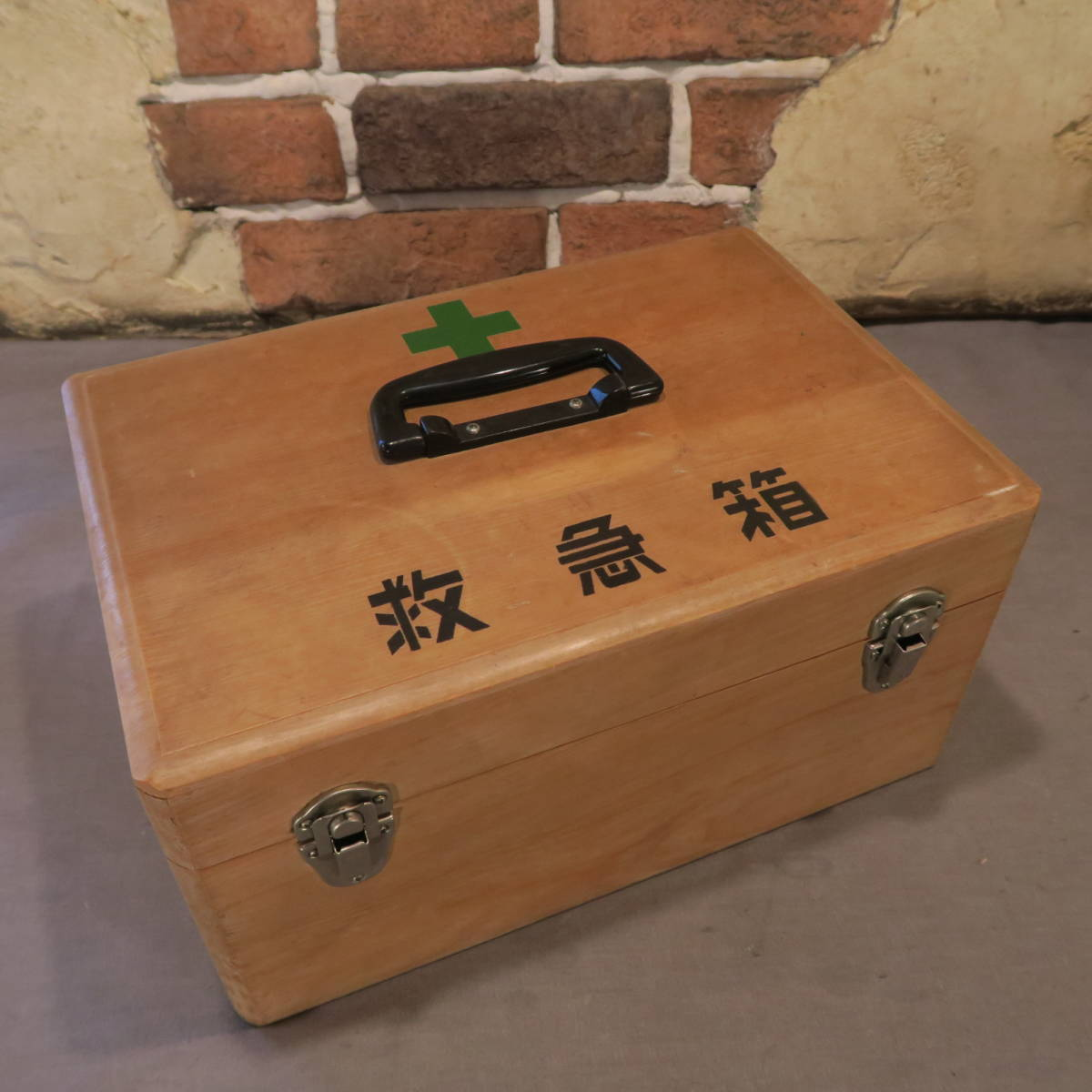 美品 救急箱 木製 昭和 レトロ 薬箱 中古 医療 ビンテージ 古道具 薬品 収納 ナチュラル