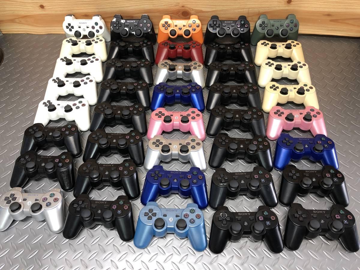 ジャンク PS3 SONY 純正 DUALSHOCK3 コントローラー まとめて 大量 70個。